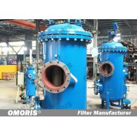 Buy cheap Automatic backwash filter CE/ISO9001/ASME product