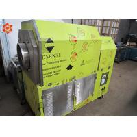 Buy cheap High Efficiency Small Peanut Roaster Machine Low Power Consumption Convenient from wholesalers