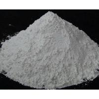 Buy cheap Fluorspar mine owner from China CaF2 75%min-98.5%min Fluorspar Lump Fluorspar Powder Fluorspar Briquettes Acid Grade from wholesalers