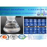 Buy cheap Animal Feed Additives Ethyl Acrylate CAS 140-88-5 C5H8O2 With Pungent Smell product