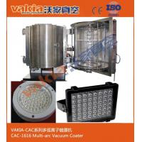 Quality Reflect Cup Vacuum Metalizing Equipment / Reflect Lamp PVD Coating Machine for sale