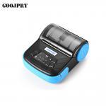 Buy cheap terminal Handheld da posição do androide de 80mm com a impressora térmica do recibo da impressora product