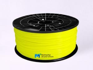 China Manufacturer offer 3D printer ABS/PLA 1.75mm 3mm filament on sale