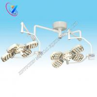 YCLED5+5 Ceiling Mounted Double Arms LED Operating Lamp