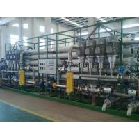 Buy cheap Optional Model Brackish Water Desalination System Easy To Operate Industrial from wholesalers