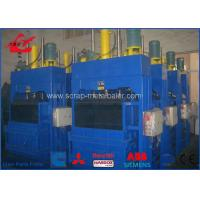 Buy cheap Cotton / PET Bottle Baling Machine With Plc Control System 100 Tons product
