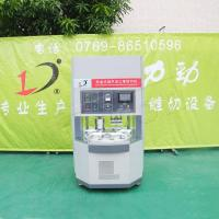 Buy cheap non-woven face mask machine product