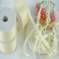 Buy cheap 7mm 100% pure silk embroidery ribbon wedding ribbon white solid color silk satin ribbon product