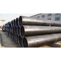 China Double Sides Submerged-Arc Straight Seam Welding Steel Pipe on sale