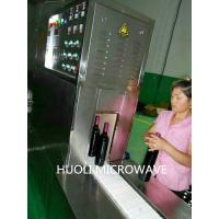 Buy cheap High Effect Microwave Drying Industrial Sterilization Equipment For Drink Wine product