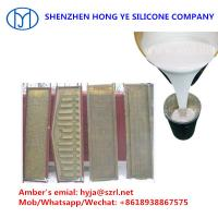 Buy cheap rtv2 two component high tear and tensile strength liquid silicone rubber for gypsum plaster sculpture mold making product