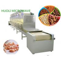 Buy cheap Microwave  Drying Equipment  Meat Products Dehydration and Baking Machine product