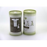 Food Grade Lovely Cardboard Paper Cans packaging for Baby Clothes and Gifts