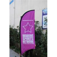 Buy cheap Outdoor Advertising Feather Flags Custom Double Sided product