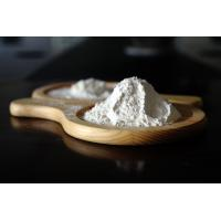 Buy cheap Cosmetic Grade Hydrolyzed Fish Collagen Type 1 95% Purity For Anti - Aging / Whitening product