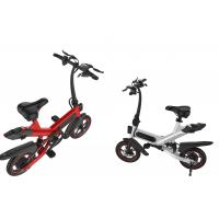Buy cheap Foldable Electric Pedal Bike 12 Inch Wheels Aluminum Alloy Frame 36V 10 AH product