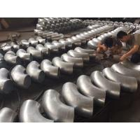 """Buy cheap Forged Butt Weld Tube Fittings 14"""" SCH 120 В90 ASTM A234 GR.WP91 ASME B16.9 from wholesalers"""