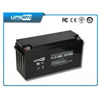 Buy cheap Maintenance Free 12V 100ah Sealed Lead Acid Batteries For telecommunications systems product