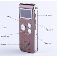 Buy cheap digital voice recorder, MP3 voice recorder, voice recorder usb, 4GB/8GB product