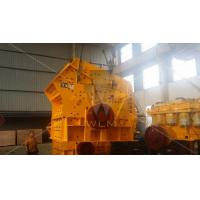 China Cement  adjustment Structure Stone impact hammer crusher for Mining 40 - 50 t/h on sale