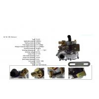 China DC 12V CNG LPG Conversion Kits CNG LPG Reducer For Auto Conversion on sale