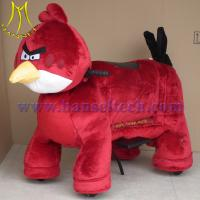 Buy cheap Hansel high quality electric kid car childrens cars animal game product