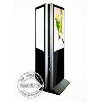 Buy cheap 65inch Double Side LCD Screen Advertising Sign Video Player Kiosk Digital Signage with Remote Managing Software product