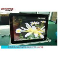 Buy cheap Advertising Totem 17 Network Elevator Ad Player , Slim Wall Mounted Screens product
