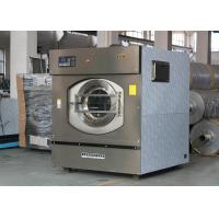 Buy cheap 100kg Automatic Commercial Washing Machine With Automatic Control System from wholesalers