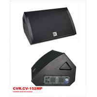 Buy cheap Self Powered Pa Church Sound Systems Live Band Audio Equipment product