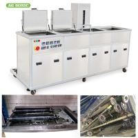 Buy cheap 40khz 1440L Ultrasonic Cleaning Machine 4 Tanks Cleaning Rinsing Drying from wholesalers