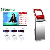 Buy cheap Crowd Queue Ticket System Machine Waiting Take A Number Machine product