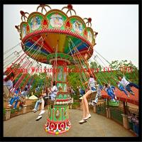 Buy cheap On sale rides amsuement park 16 Seats Up And Down Flying Chair product