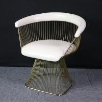 Contemporary PU leather upholstery up metal frame wire lounge chair