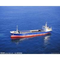China China to Australia freight forwarder by sea by air on sale