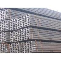 Buy cheap S235JR 200*73*7 MM GB standard hot rolled U Stainless steel bar channel product