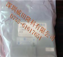 Buy cheap Honeywell 51305348-100 no estoque product