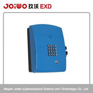 Buy cheap o handfree laminou as chaves fixadas na parede de aço do telefone do telefone IP54 fáceis fixar product
