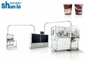 Buy cheap High Speed Efficiency Tea / Juice Paper Cup Forming Machine For Custom Cup Size product