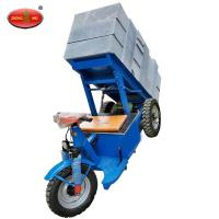 Buy cheap High Quality Transportation Equipment 850w 600kg Electric Tricycle /Electric Dumper Three Wheel product