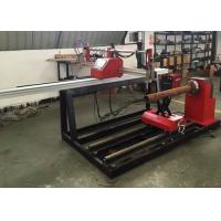 Buy cheap CNC Portable Metal Plasma Cutting Machine For Round Tubes And Square Pipes product