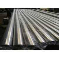 Buy cheap Polished 1/2 Inch Standard Sanitary Stainless Steel Tube SS Hygienic 316 / 316L product