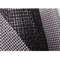 Buy cheap 14x16 Cat / Dog Pet Screen Mesh , Insect Mosquito Window Net product