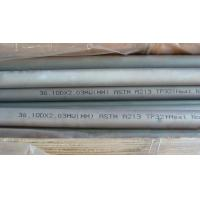 Buy cheap Heat Exchanger High Pressure Stainless Steel Tubing / Pipe ASTM A312 TP321 product