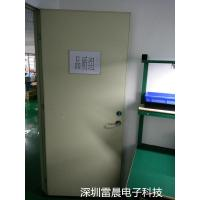 Lei Chen Electronic  Co., Ltd.