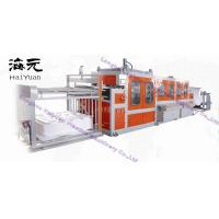 China High-speed & Vacuum Forming Machine Of Bento Box on sale