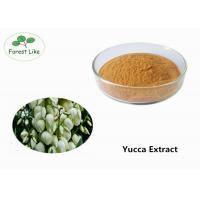 Buy cheap Natural Pure Yucca Plant Extract Powder 50% Sarsaponin for Odor Removing product