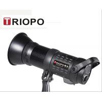 Buy cheap TRIOPO F3-500 professional TTL wireless outdoor& studio strobe flash light with high speed sync with black color product