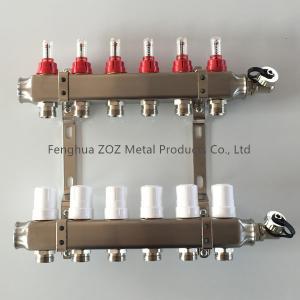 Buy cheap Calefacción de piso de Hydronic Supples multíple, múltiple de la calefacción de piso de la tubería de Hydronic PEX product