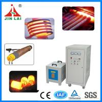 Buy cheap Bolts Induction Heater (JLC-80KW) product